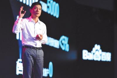 李彦宏:时代把创新的机会留给了90后