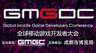 DEF2015中国(成都)数字娱乐节