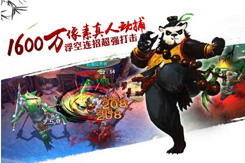 免商店将开启《太极熊猫》安卓版首测