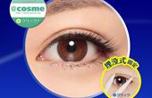 日本D-UP埋没式整形DIY双眼皮贴布