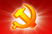 爱国和爱党在中国是一致的