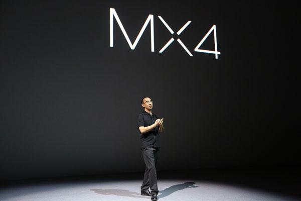 魅族MX4,一次非典型营销