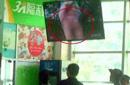 珠海中学食堂播淫秽视频事件舆情分析