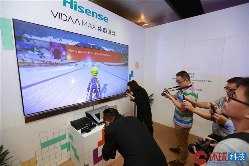 网易有道联手暴雪嘉年华 全程中文直播