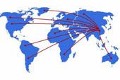 专家讨论:中国企业是公共外交的生力军