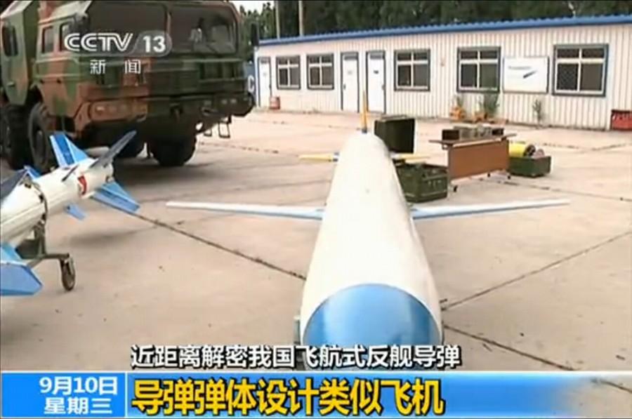 国产C802A导弹在国外打爆战舰 军事