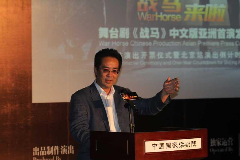 舞台剧《战马》中文版亚洲首演启动 主角亮相