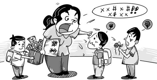 """学生/今日热点舆情(2月6日):师德不该在""""众筹""""买车上轻易失守(图1)"""