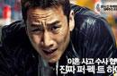 欧亚国际电影节展映韩电影 《走到底》入围
