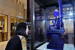 台湾琉璃艺术创作展成都开展