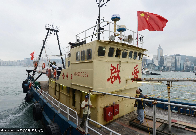 """香港保钓船已启程赴钓鱼岛海域 拟""""9.18""""抵达"""