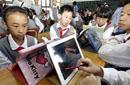 """计划4000元打造的""""iPad班""""面对质疑何去何从?"""