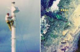 中国长航时无人机航拍钓鱼岛影像曝光