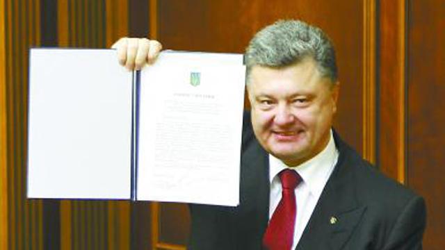俄罗斯恼火乌欧伙伴协定 担心乌克兰全面倒向欧美