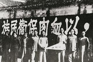 浙江珍贵抗战历史照片曝光
