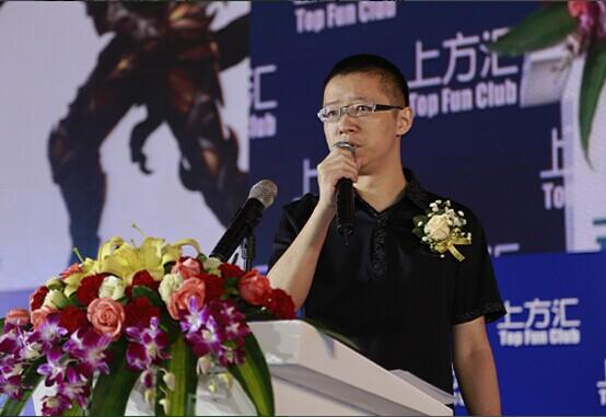 中国手游胡震宇TFC演讲:IP先行下的精品游戏研发