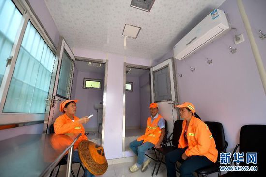 长沙首座环卫工人休息室正式启用(图)