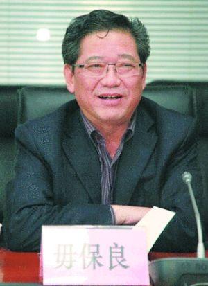 安徽萧县原书记毋保良落马 被调查时仍有人送钱