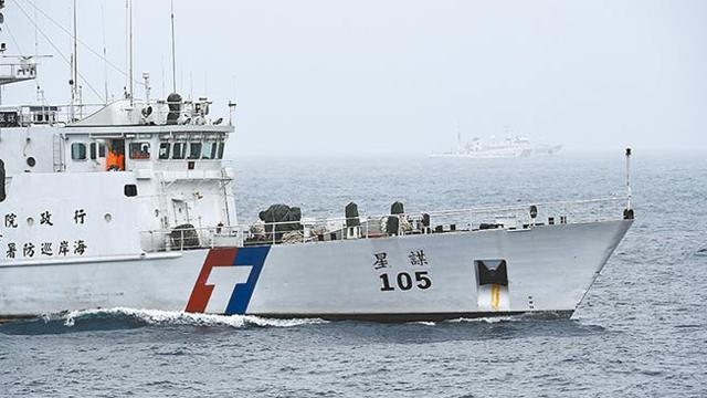 两岸公务船首次在钓鱼岛海域合作