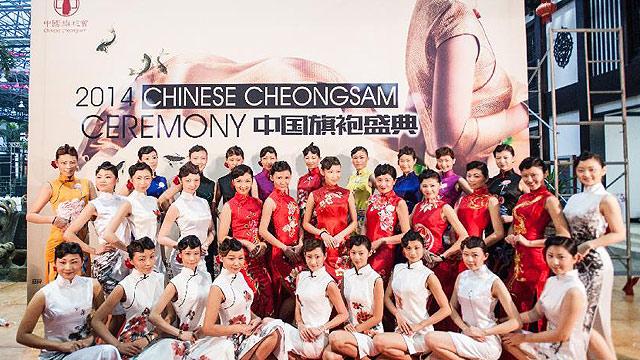 2014中国旗袍盛典在京举行