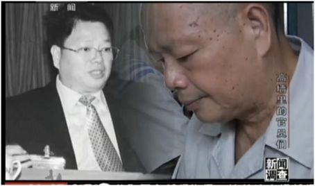 落马官员监狱生活:原茂名书记每天加工4000灯泡