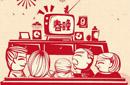 """一周热点舆情:""""葛兰素史克案""""中国开出最大罚单"""