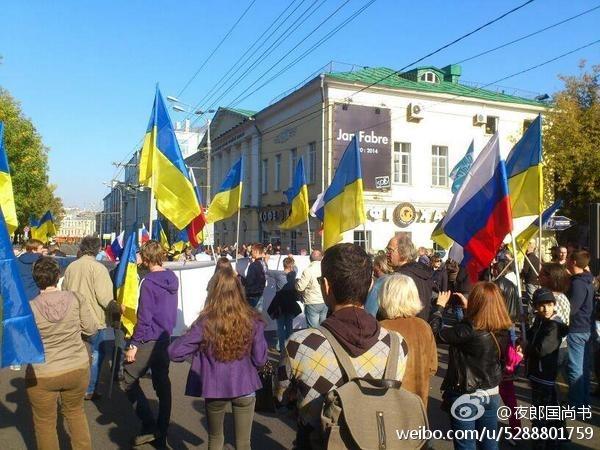 俄罗斯爆发支持乌克兰游行 称普京是骗子