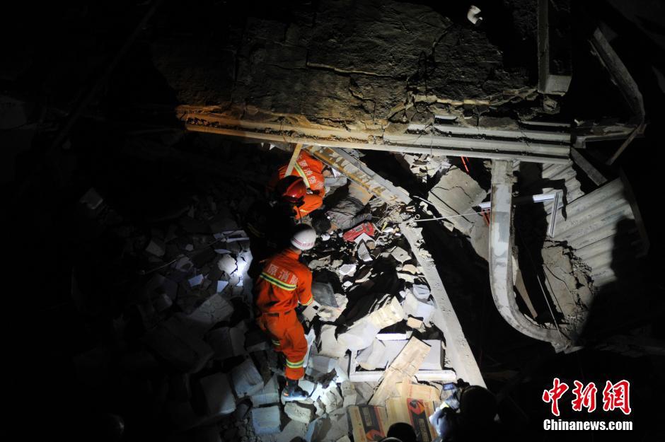 山西太原一民房坍塌多人被埋