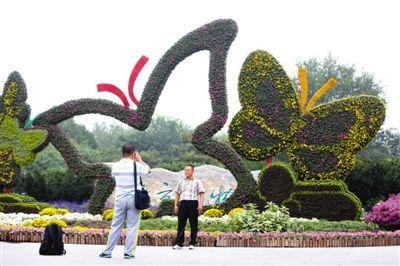 """国庆节当天""""北京全市公园免费开放""""系误读"""