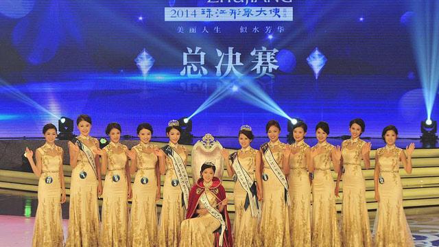 高校女生当选珠江形象大使