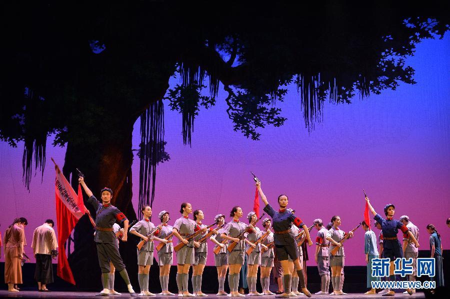 芭蕾舞剧《红色娘子军》50周年纪念演出即将上演