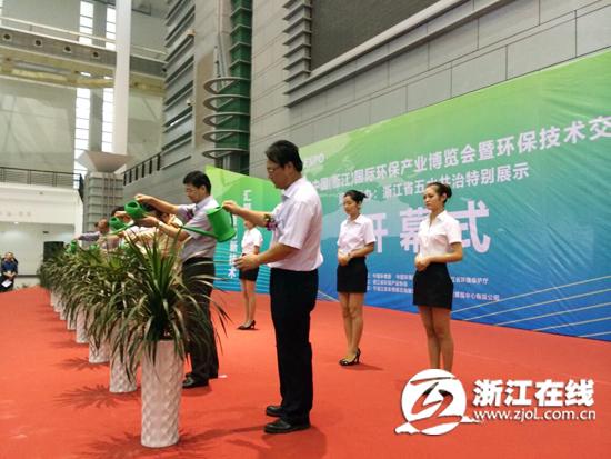 浙江博览会嘉宾浇水代替剪彩 称因八项规定(图)