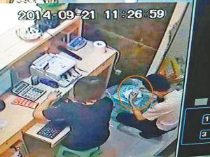 重庆金店员工将100余条金项链错当垃圾扔掉(图)