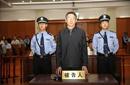 24日热点舆情:落马官员摄影作品是否撤下存争议