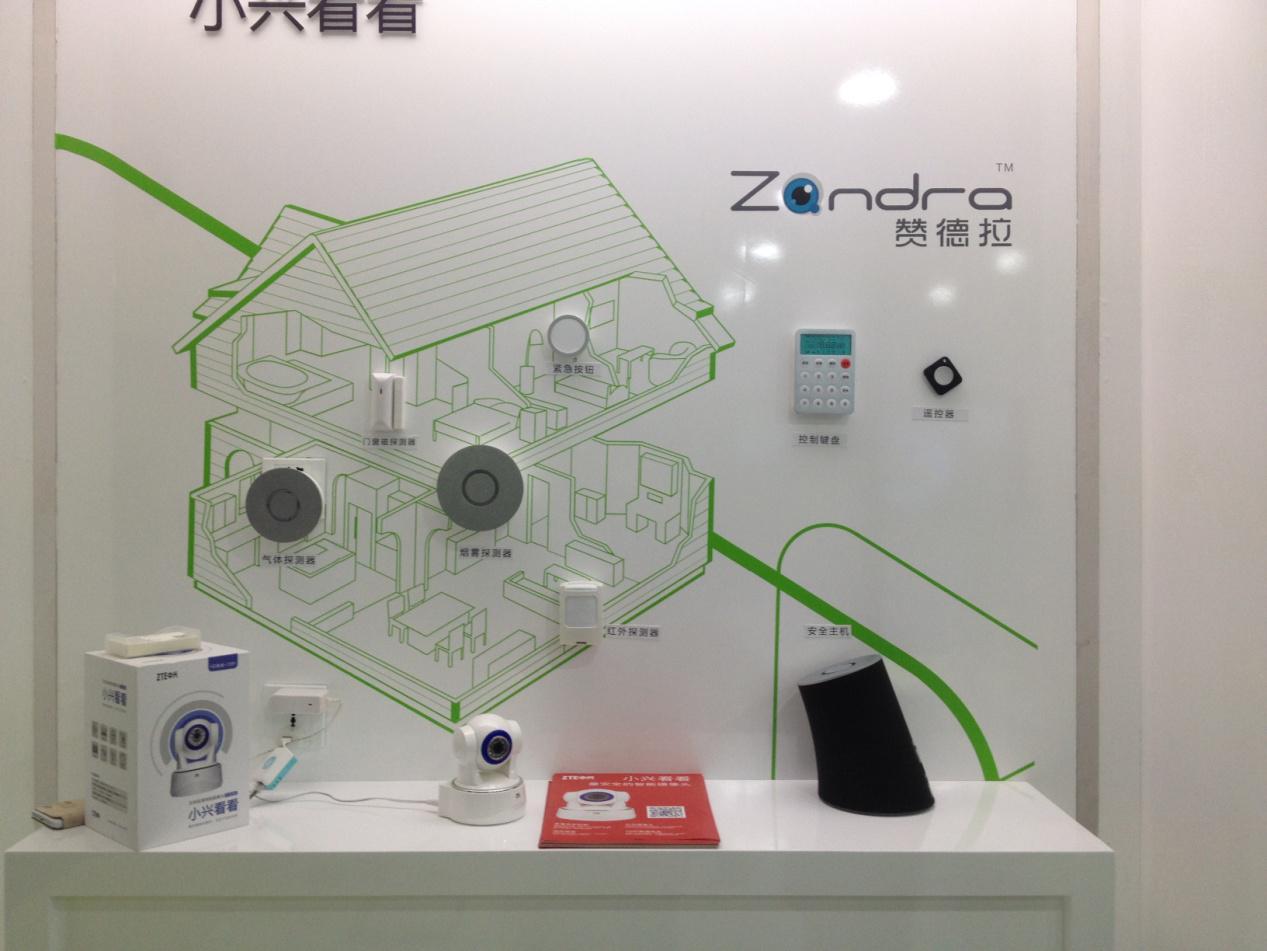 中兴通讯zandra亮相北京展 全面布局智能家居市场图片