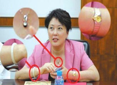 江西吉安女书记被曝穿戴奢华 官方称属恶意诽谤