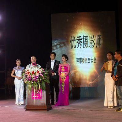 2014平遥国际摄影节颁奖典礼