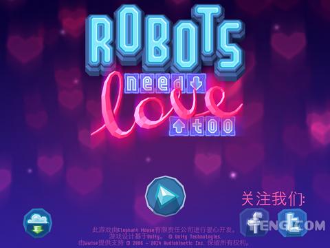 别时容易见时难:《机器人也需要爱》