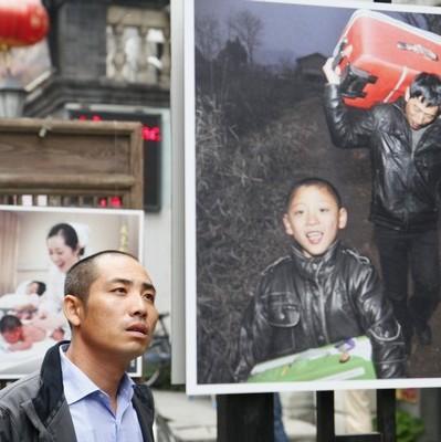 """""""中国梦""""影像公益广告展"""