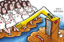 内地孕妇赴港遭遣返事件舆情分析