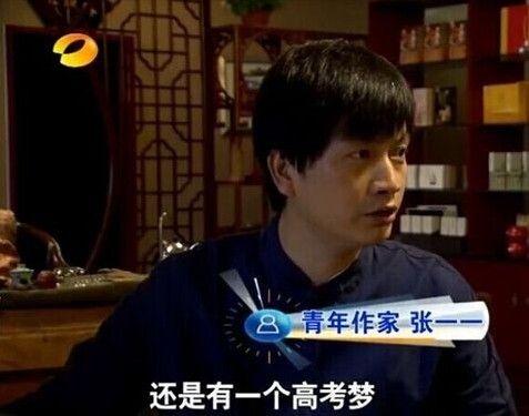 作家张一一高考作文仅29分 起诉湖南教育考试院