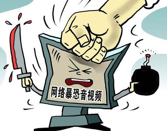 甘肃抓获主导西北极端宗教类非法出版物嫌犯