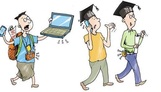 大学生入学装备变迁:档次节节攀升 账单越来越厚
