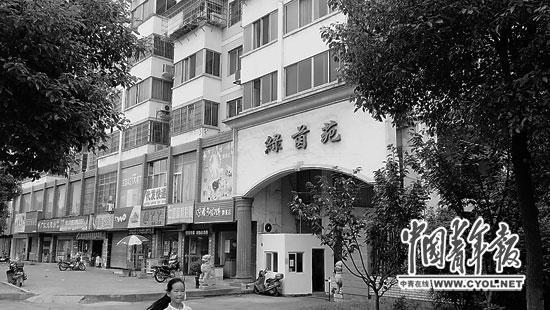 湖南岳阳廉租房骗局:当年主管副市长已找不到(图)