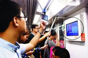 """南京法院在地铁公交上曝光""""老赖""""名单"""