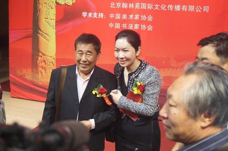 中国当代表演艺术家书画作品展开幕
