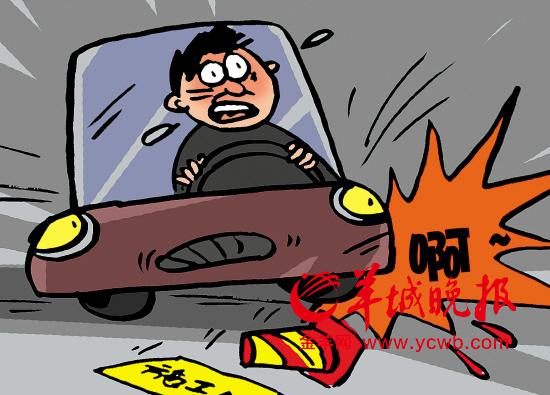 广州一公务员开公车上班撞死人拿公款来赔