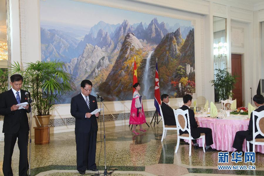 朝鲜举行活动庆祝中国国庆65周年