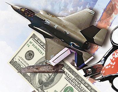 """美耗巨资研发F-35战机连出故障 无钱仍""""豪赌"""""""