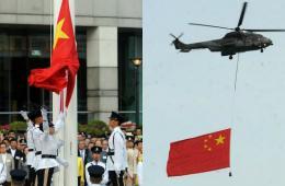 香港举行升旗仪式国庆65周年